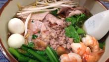 """""""Hu Tieu"""" Noodle Soup"""